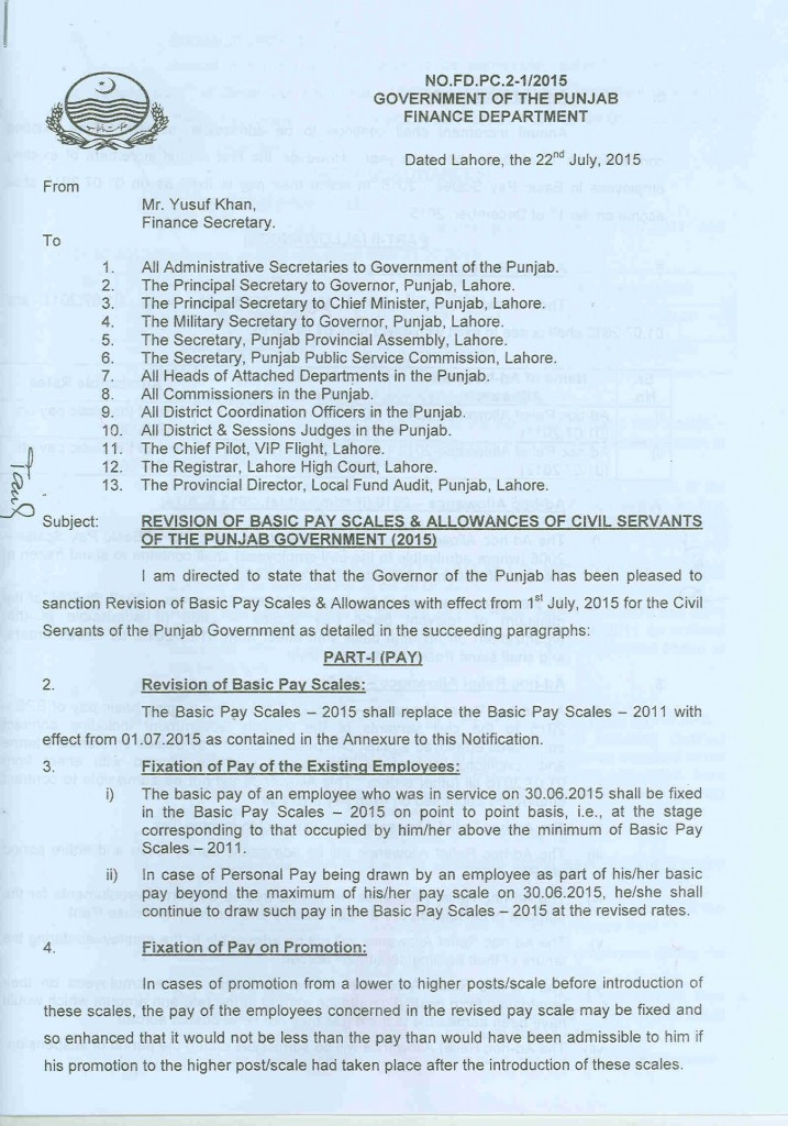 revision-of-basic-pay-scales-allowances-of-civil-servants-of-the-punjab-government-2015-1