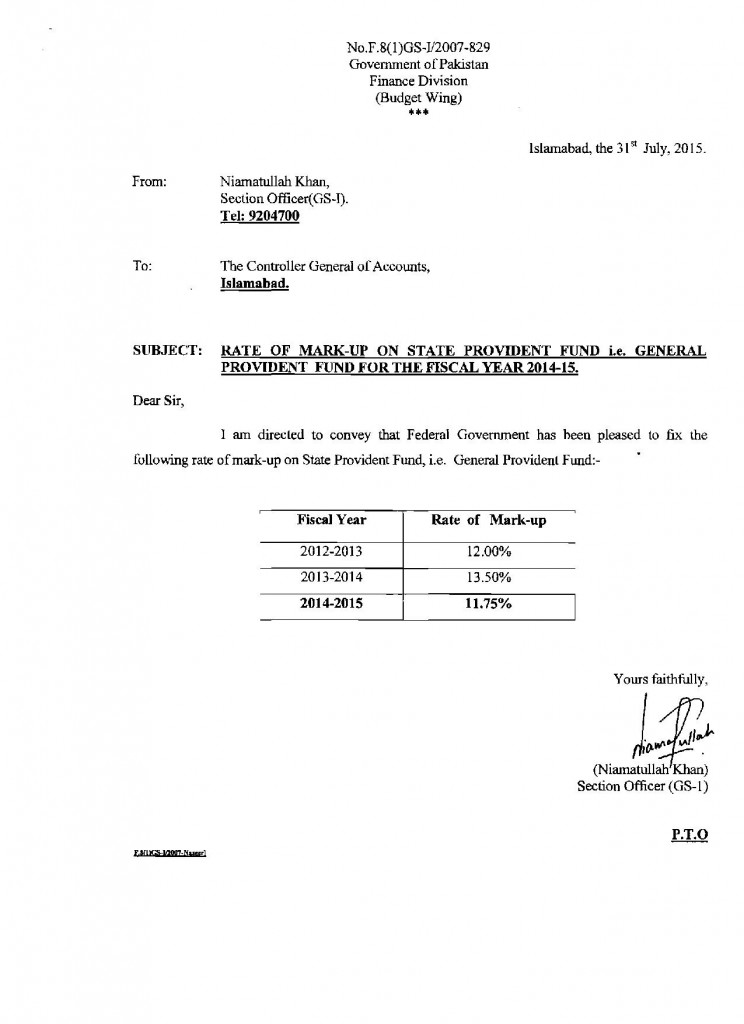 General Provident Fund Interest Rates