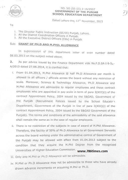 M Phil and P hd allowance notification 2015
