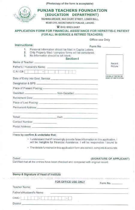 Punjab Teachers Foundation application Form