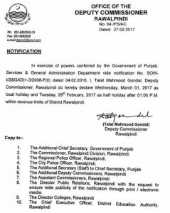 LOCAL HOLIDAY ANNOUNCED ON MARCH 01 2017 BY DY. COMMISSIONER