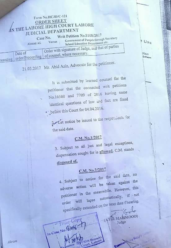LAHORE HIGH COURT STAY ORDER AGAINST PEF PUNJAB EDUCATIONAL FOUNDATION