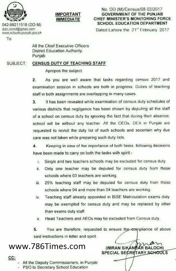 HEAD TEACHER AND AEOs not allowed census duty in punjab school education department