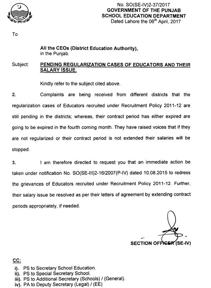PENDING REGULARIZATION CASES OF EDUCATORS AND THEIR SALARY ISSUE