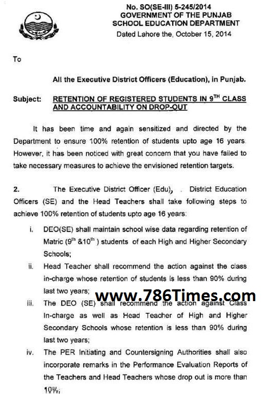 RETENTION OF REGISTERED STUDENTS in 9th class and accountability on dropout