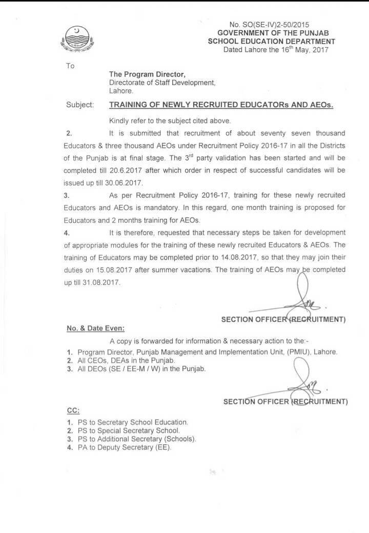 TRAINING OF NEWLY RECRUITED EDUCATORS AND AEOs in Summer Vacations 2017