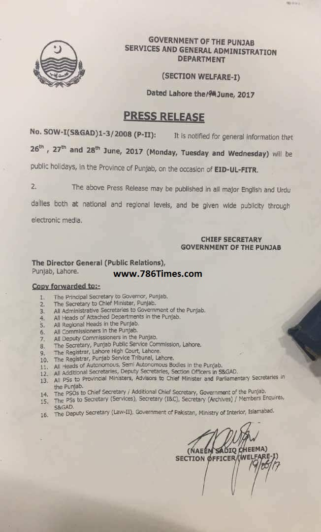 PUBLIC HOLIDAYS NOTIFICATION IN PUNJAB BY CHIEF SECRETARY