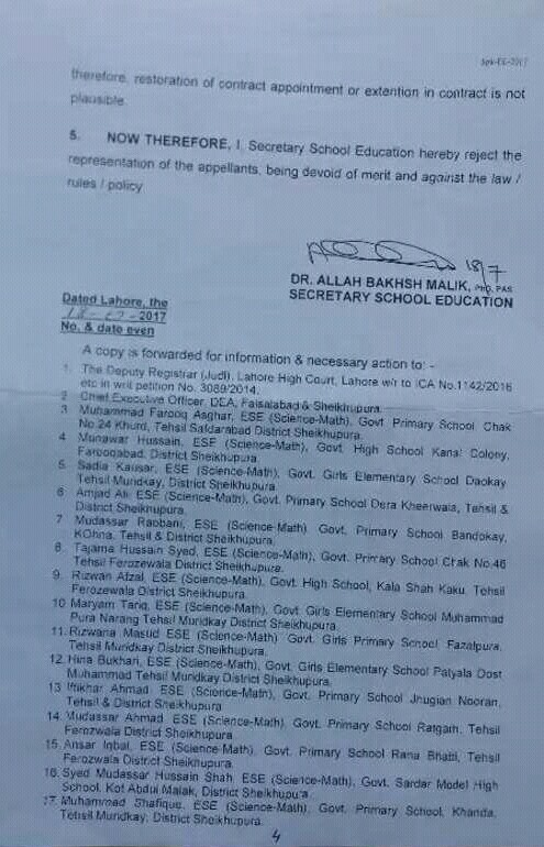 Decision of Secretary Punjab School Education department for B Com Degree Holders