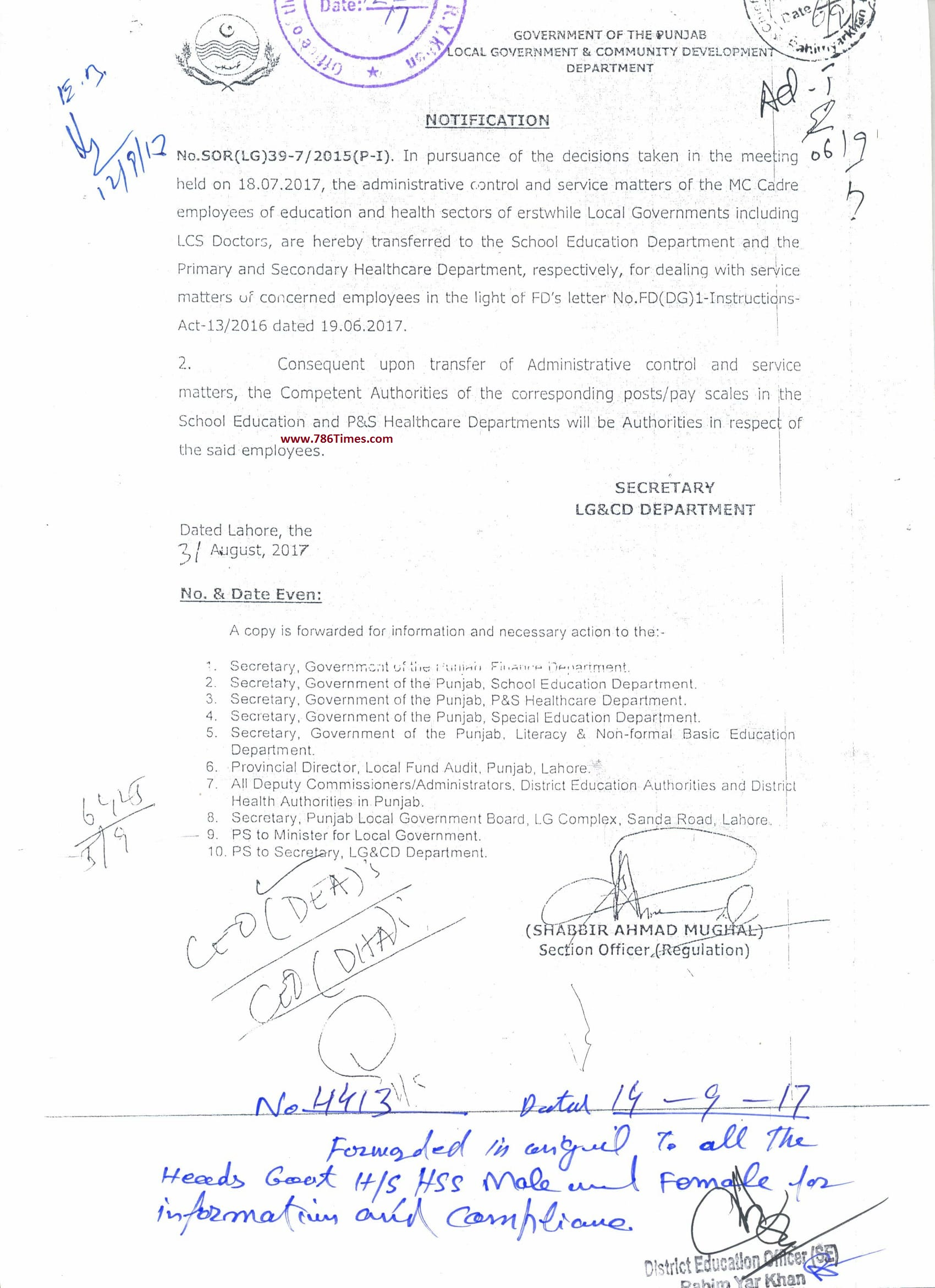 Municipal Committee Schools and Hospitals Transfer to Education & Health Department