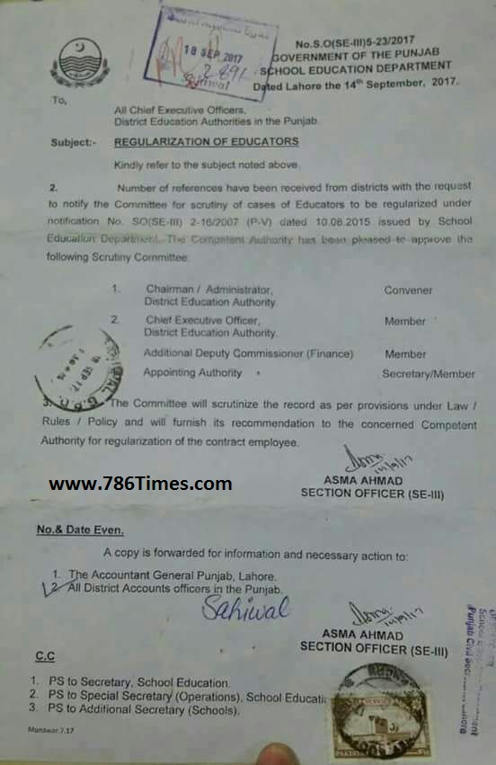 REGULARIZATION OF EDUCATORS LETTER ISSUED BY SCHOOL EDUCATION DEPARTMENT SEPTEMBER 14 2017
