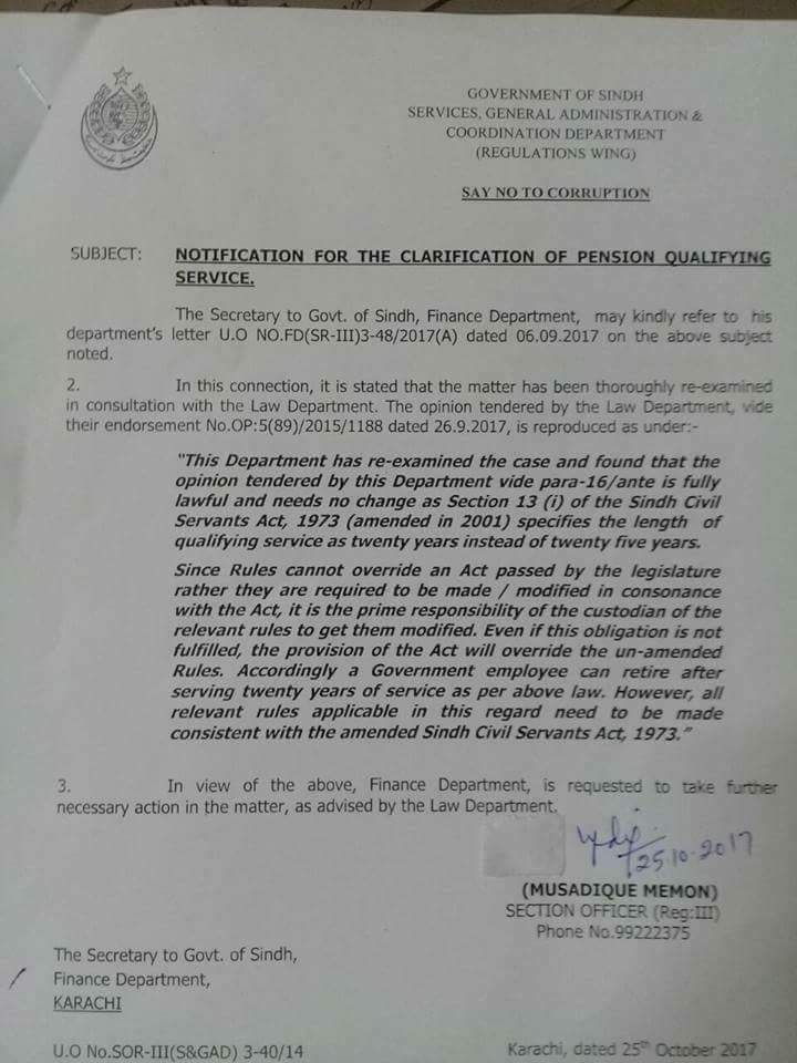 NOTIFICATION FOR THE CLARIFICATION OF PENSION QUALIFYING SERVICE BY GOVT. OF SINDH