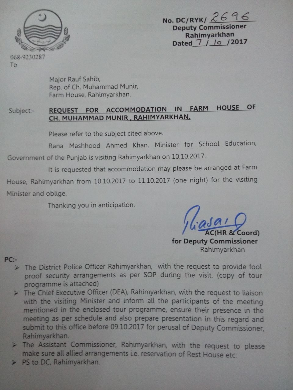 RANA MASHOOD AHMAD KHAN MINISTER FOR EDUCATION VISIT RAHIMYARKHAN FROM TUESDAY