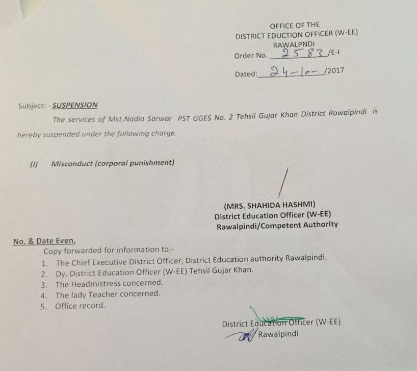 SERVICES OF PST TEACHER SURRENDER BY DISTRICT EDUCATION OFFICER W-EE RAWALPINDI