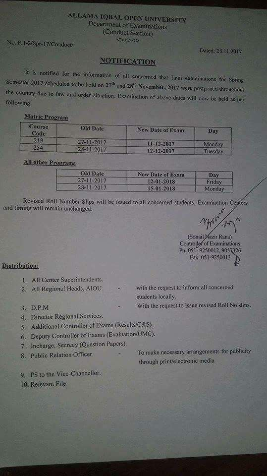 AIOU ISLAMABAD RESCHEDULE THE POSTPONED PAPERS NOTIFICATION ISSUED