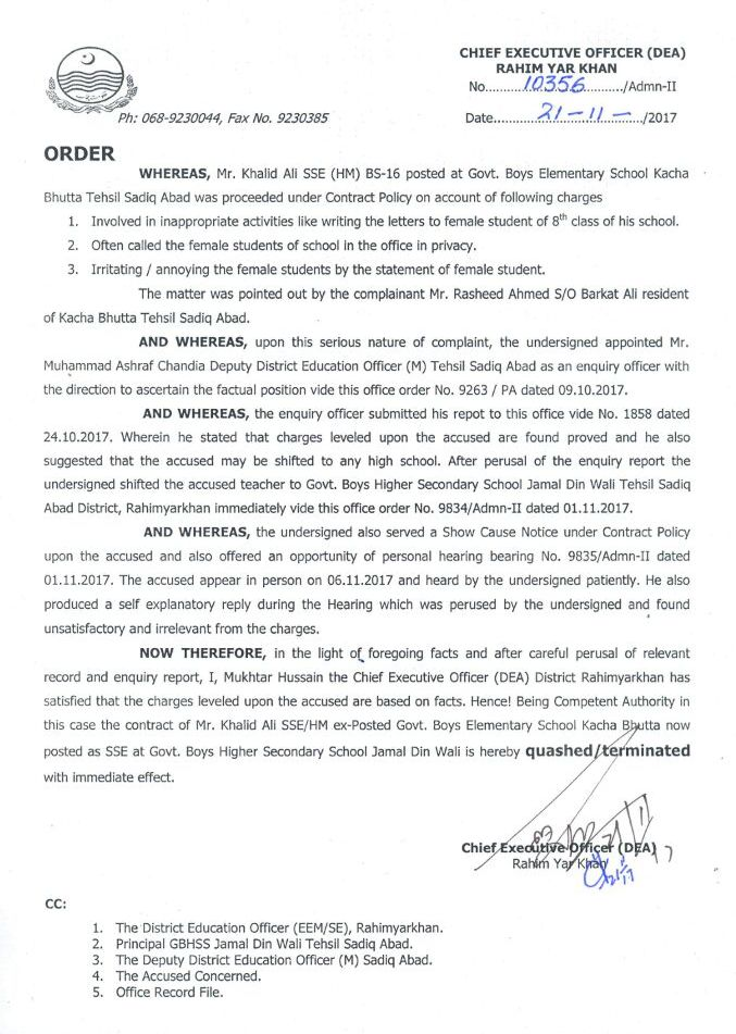 TERMINATION ORDER OF SSE ELEMENTARY SCHOOL HEAD IN RAHIM YAR KHAN