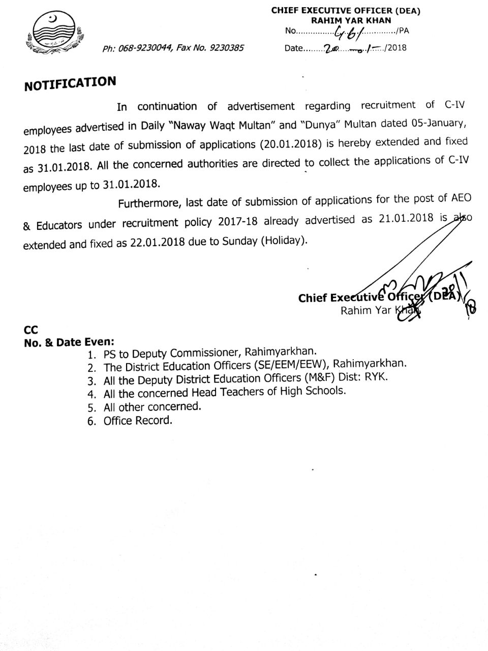 EDUCATORS AEO AND CLASS 4 SUBMISSION OF APPLICATIONS DATE EXTENDED