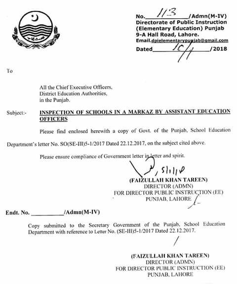 INSPECTION OF SCHOOLS IN MARKAZ BY AEO IN PUNJAB BY DPI ELEMENTARY EDUCATION