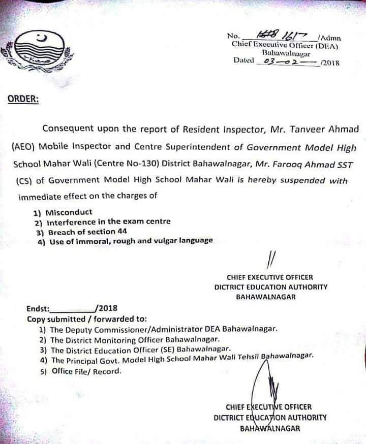 PEC EXAM 2018 AEO SUPERINTENDENT AND SST SUSPENDED