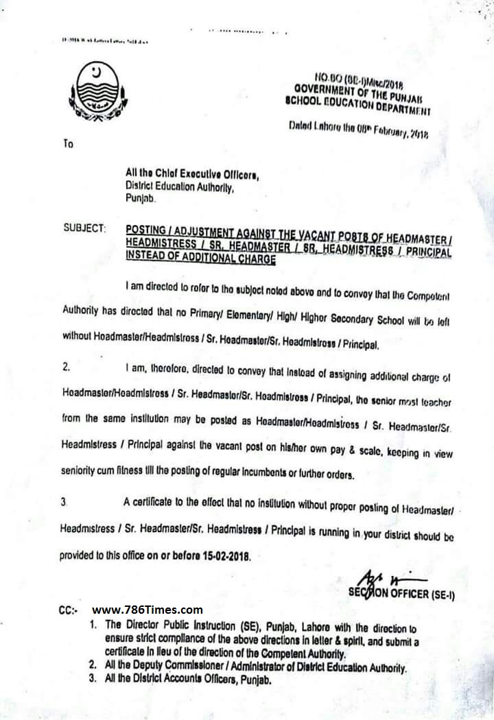 POSTING ADJUSTMENT AGAINST THE VACANT POSTS OF HEAD TEACHER INSTEAD OF ADDITIONAL CHARGE IN PUBLIC SECTOR SCHOOLS