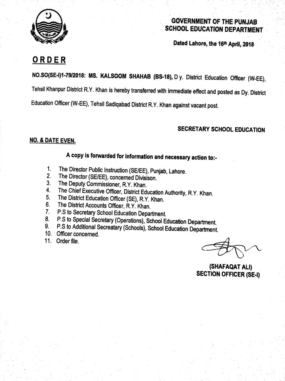 Dy. DISTRICT EDUCATION OFFICER EE-W KHANPUR TRANSFERRED TO SADIQ ABAD