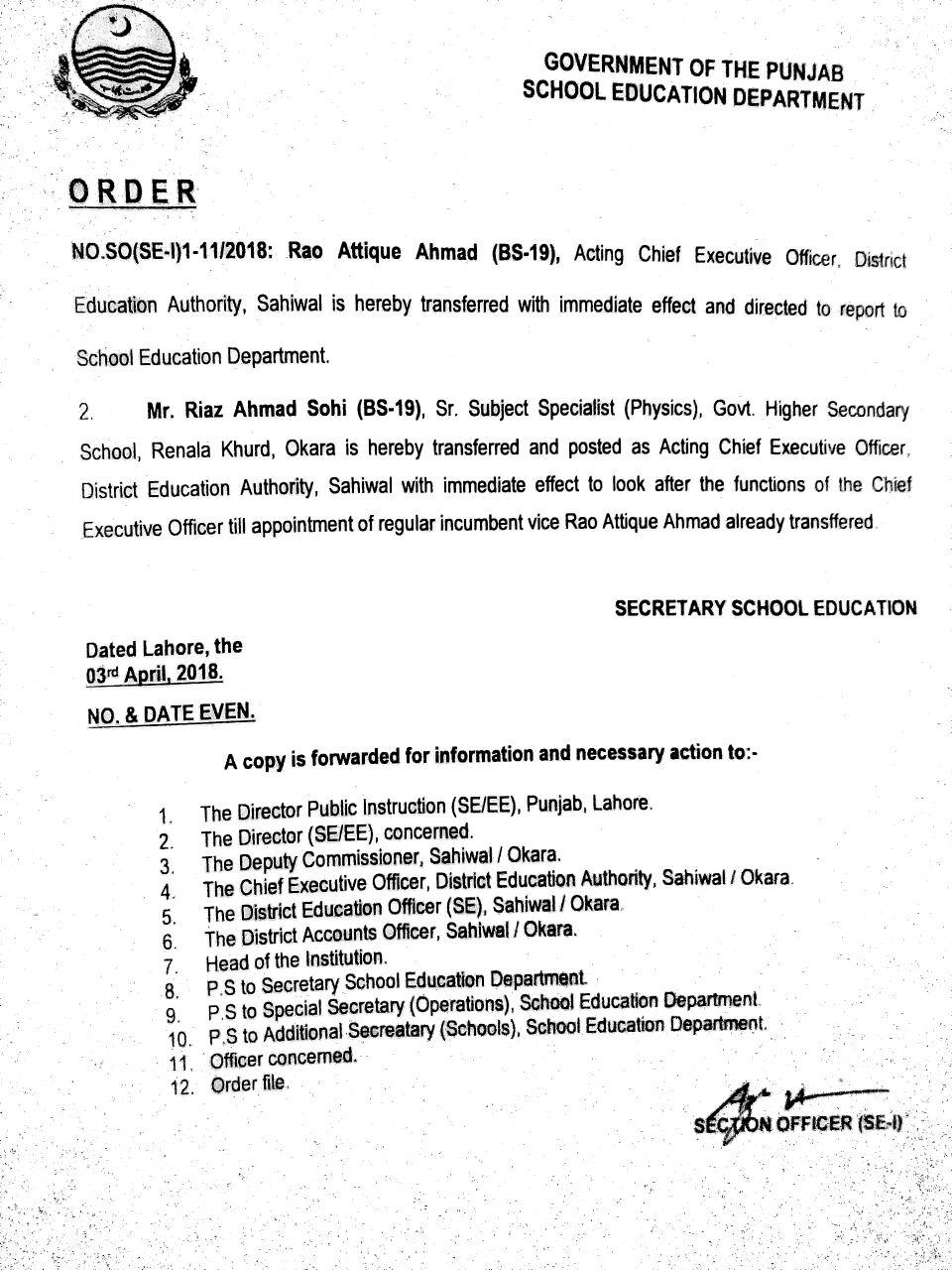 TRANSFER OF RAO ATTIQUE AHMAD & RIAZ AHMAD SOHI IN SCHOOL EDUCATION DEPARTMENT PUNJAB