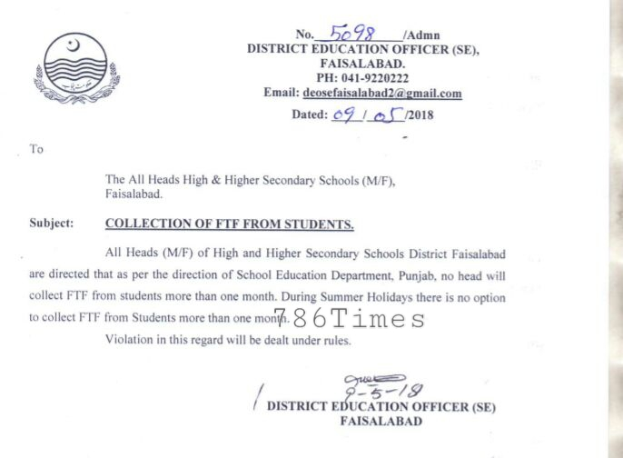 Collection of FTF FROM STUDENTS DURING SUMMER VACATIONs