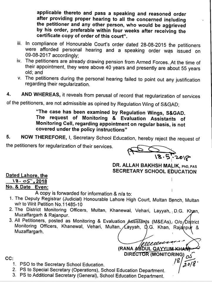 Secretary School EDUCATION REJECT request of MEA for regularization