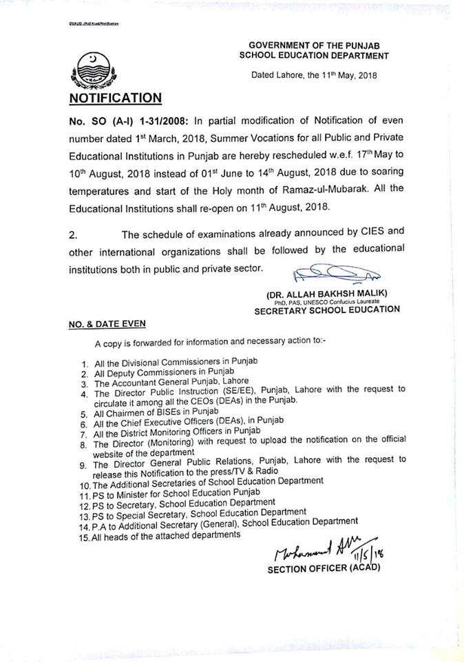 SUMMER VACATION 2018 NOTIFICATION