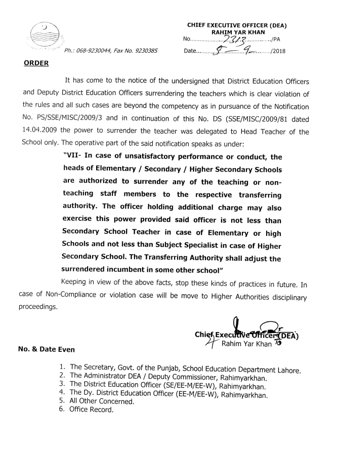 Dy DEO and DEO not allowed to Surrender any Teacher