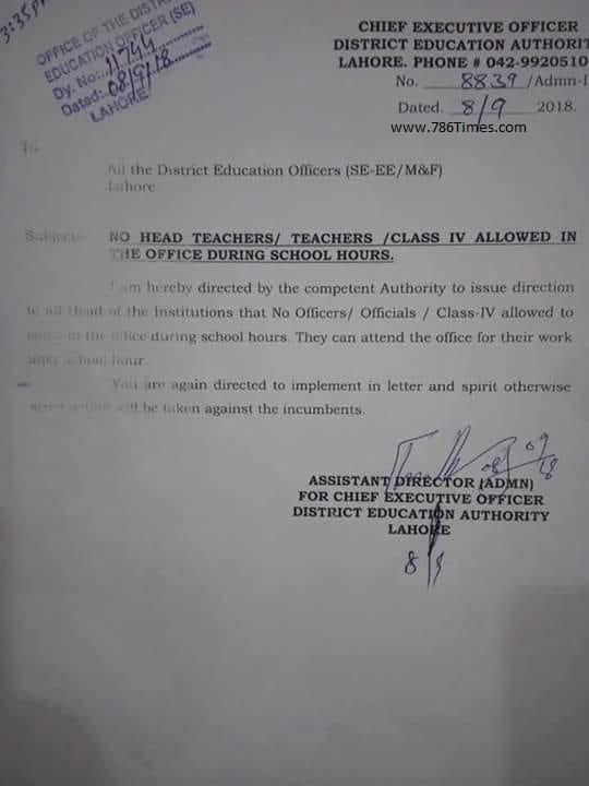 NO HEAD TEACHER TEACHER OR CLASS 4 ALLOWED IN OFFICE DURING OFFICE HOURS