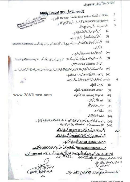 NOC FOR STUDY LEAVE BY DEO BAHAWALPUR