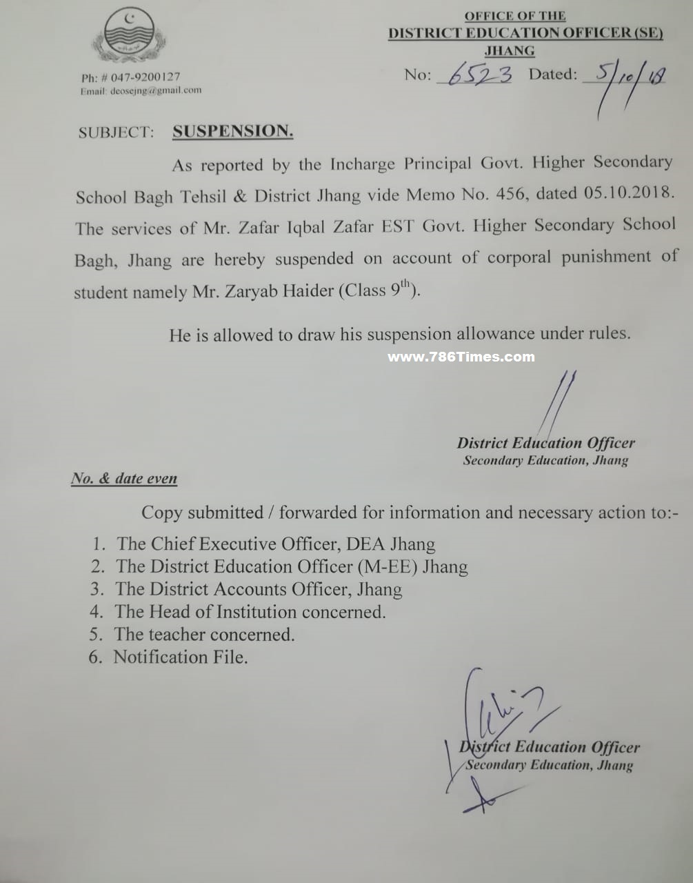 SUSPENSION OF A TEACHER ON CORPORAL PUNISHMENT IN JHANG