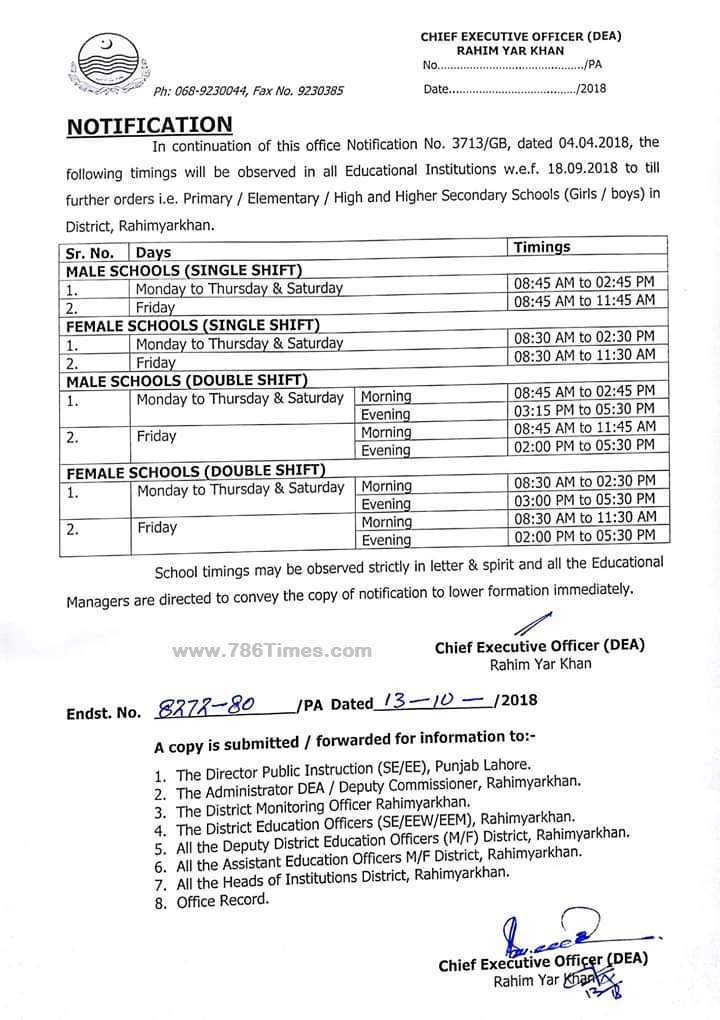 School Timing Change Notification in Rahim Yar Khan from October 16 2018