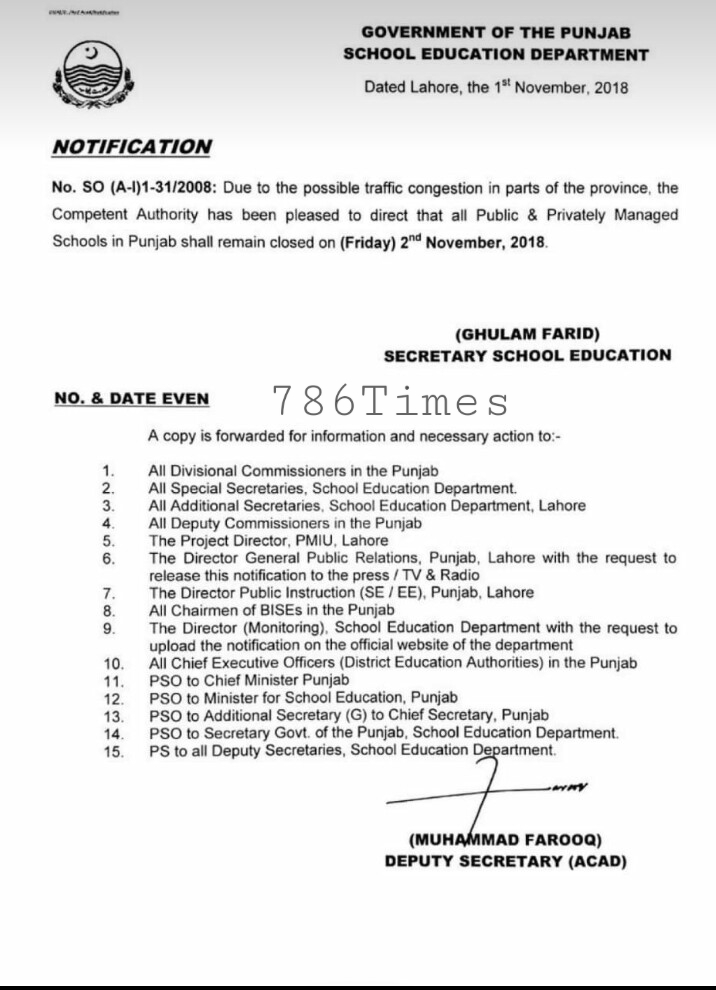 ALL PUBLIC SCHOOLS REMAINS CLOSED ON 02-11-2018 NOTIFICATION ISSUED