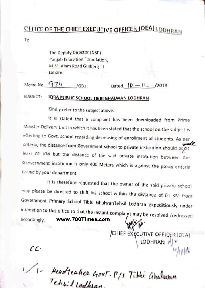 CEO DEA LODHRAN DIRECTED TO SHIFT PRIVATE SCHOOL ONE KILOMETRE FROM PUBLIC SCHOOL