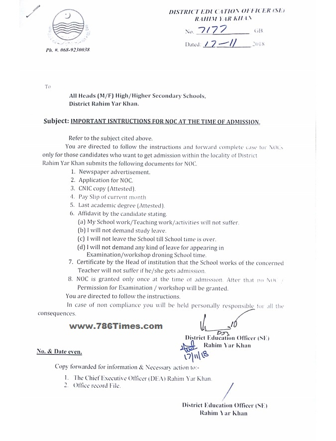 IMPORTANT INSTRUCTIONS REGARDING NOC AT THE TIME OF ADMISSION IN RAHIM YAR KHAN