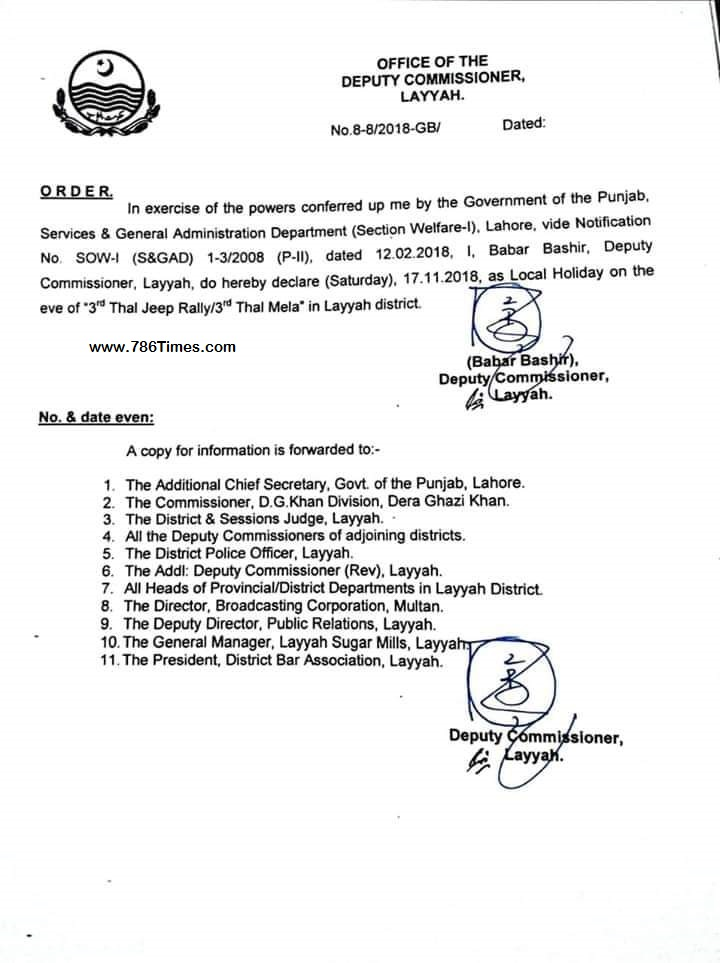 LOCAL HOLIDAY IN LAYYAH ANNOUNCED BY DEPUTY COMMISSIONER LAYYAH