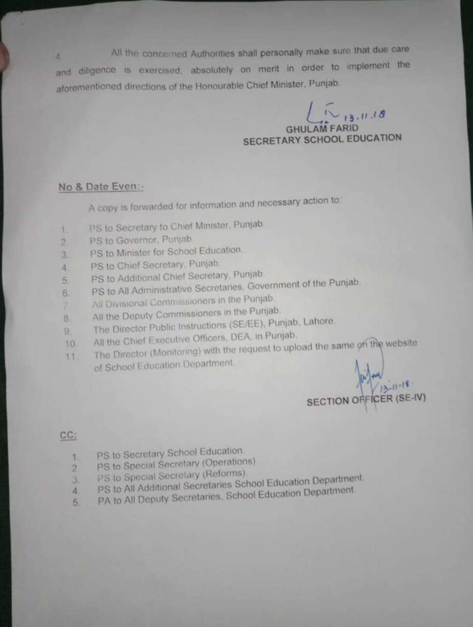 POSTING TRANSFER OF TEACHERS IN THE SCHOOL EDUCATION DEPARTMENT IN RELAXATION OF BAN