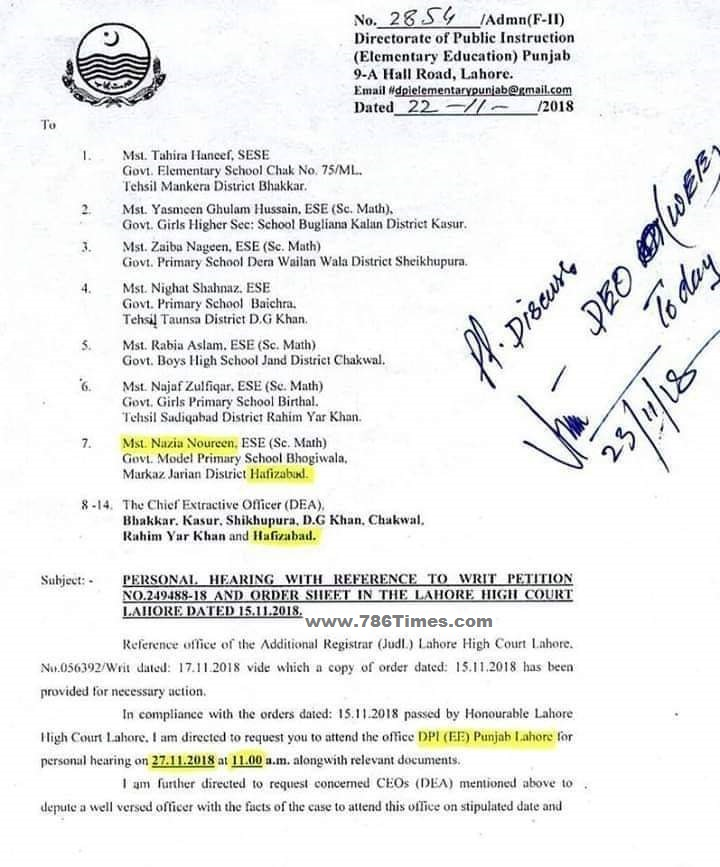 Personal Hearing with reference of writ Petition in Lahore High Court for Inter District Transfer