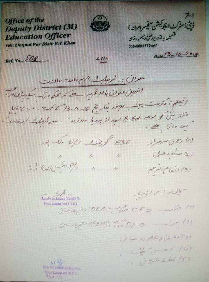 REMOVAL FROM SERVICE DUE TO PROFESSIONAL DEGREE IN RAHIM YAR KHAN