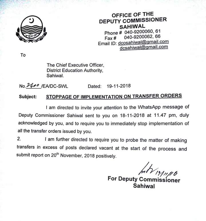 stoppage of implementation on Transfer Orders DY COMMISSIONER SAHIWAL