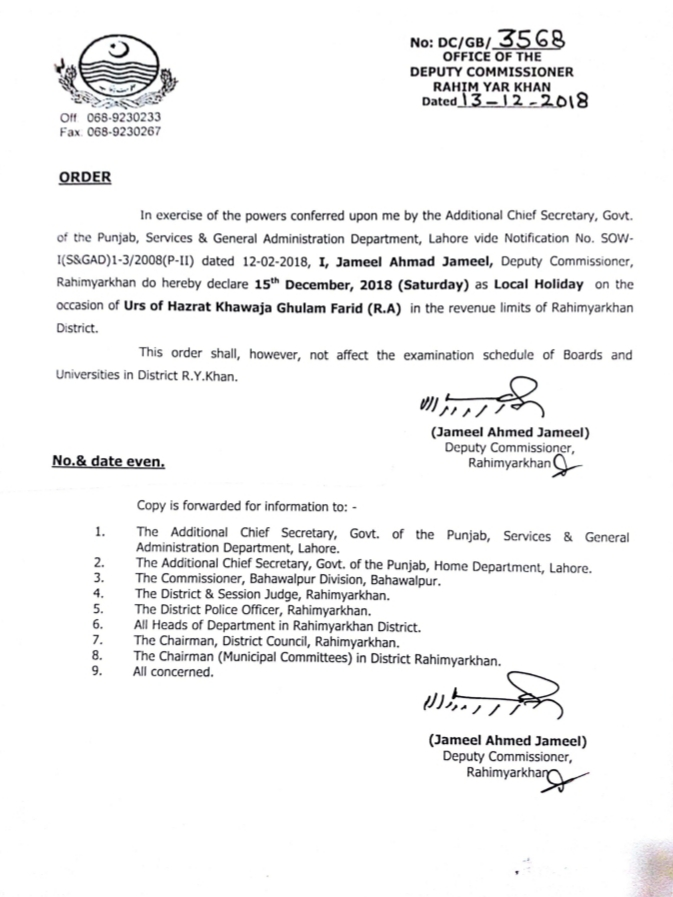 PUBLIC HOLIDAY ANNOUNCED IN DISTRICT RAHIM YAR KHAN ON 15-12-2018