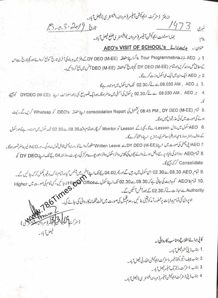 INSTRUCTIONS FOR AEO VISIT OF SCHOOLS IN FAISALABAD