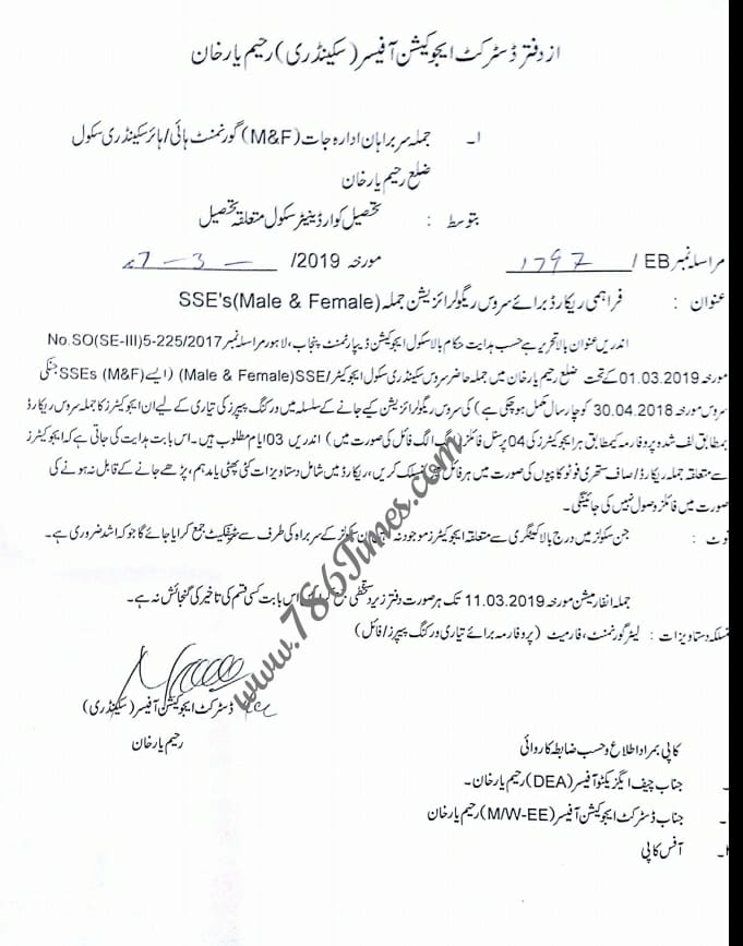 PROVIDE RECORD FOR REGULARIZATION OF CONTRACT EMPLOYEES SSE 2014