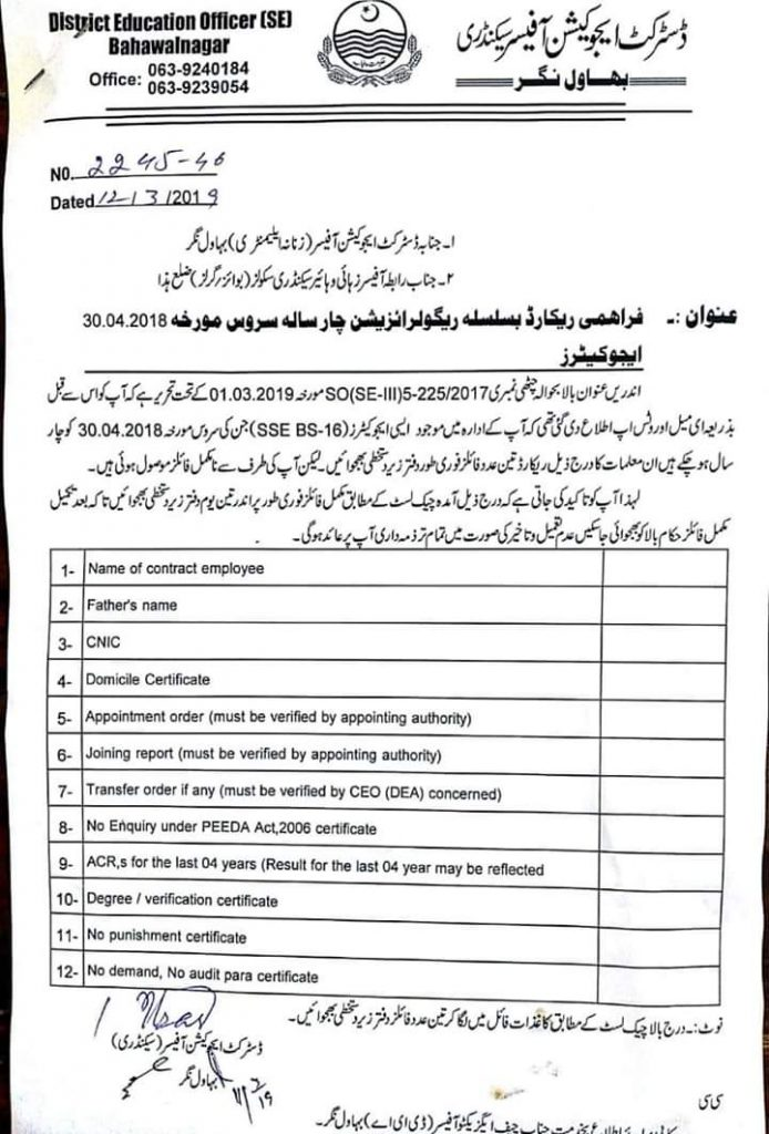PROVIDE RECORD OF FOUR YEARS FOR REGULARIZATION OF EDUCATOR 2014
