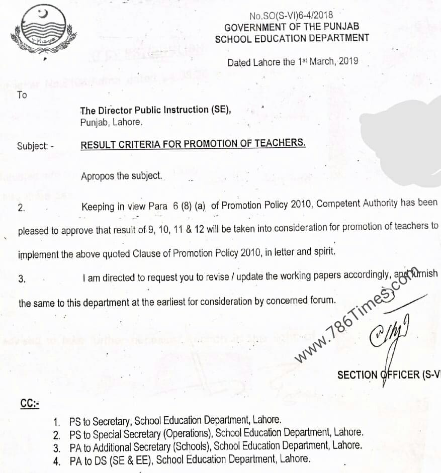 RESULT CRITERIA FOR PROMOTION OF TEACHERS SST SS AND SSS