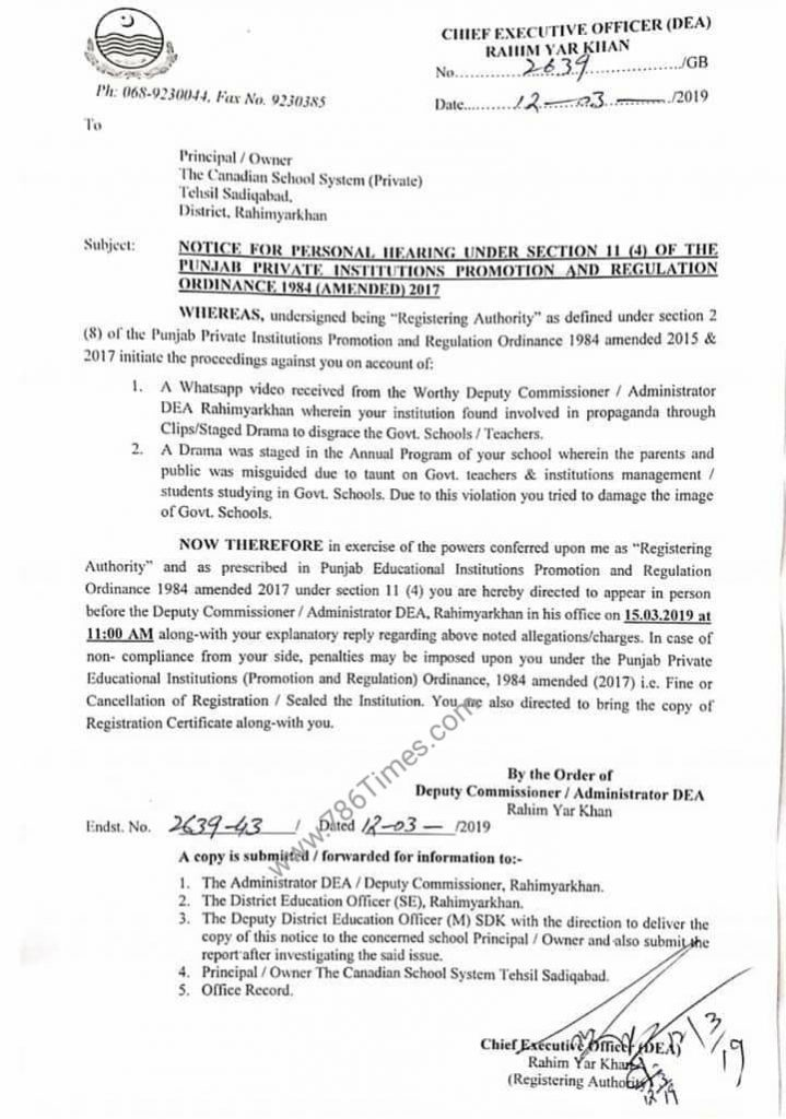 SHOW CAUSE NOTICE ON PROPAGANDA AGAINST GOVERNMENT SCHOOLS IN RAHIM YAR KHAN