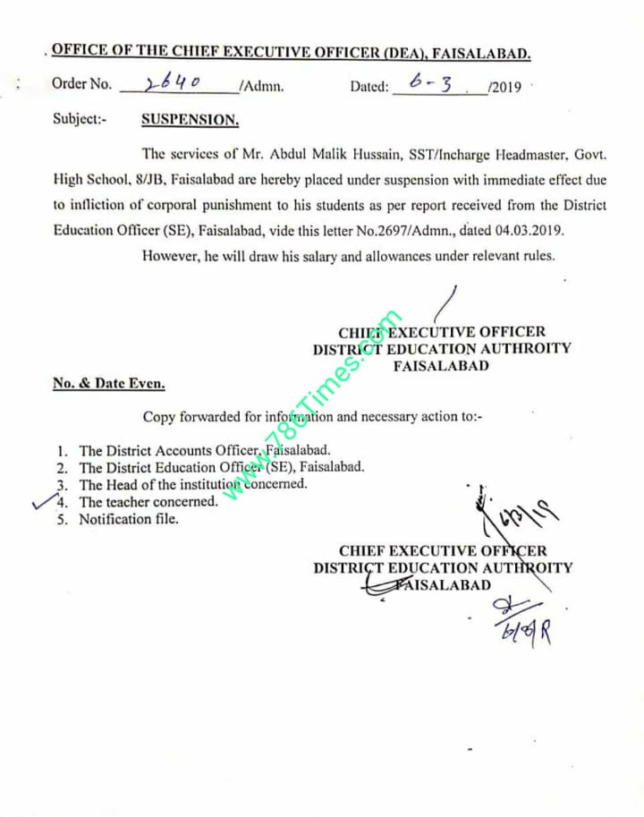 SUSPENSION ORDERS OF ABDUL MALIK HUSSAIN INCHARGE HEADMASTER – ONE MORE WRONG STEP