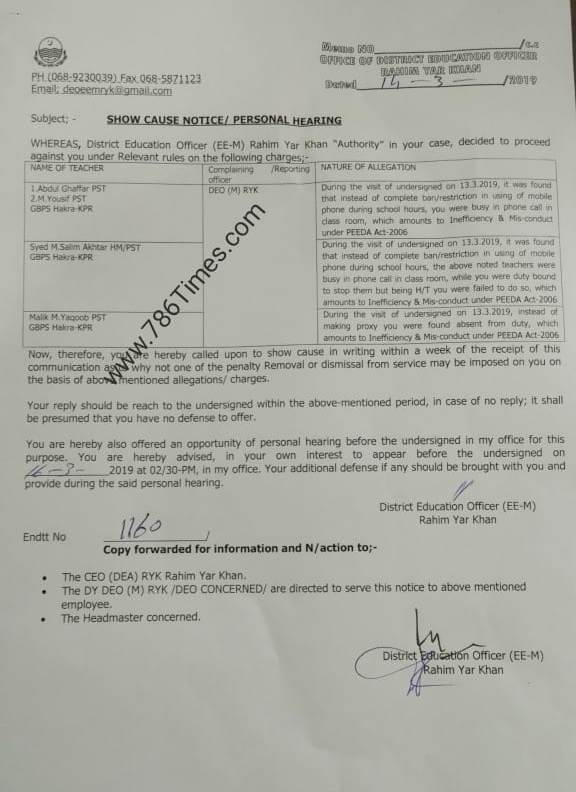 Show Cause Notice Personal Hearing on use of Mobile during school Hours in Rahim Yar Khan