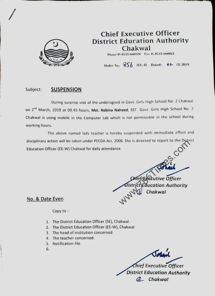 Suspension Order on using of Mobile in GGHS No 2 Chakwal